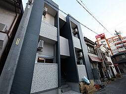 愛知県名古屋市中村区若宮町1の賃貸アパートの外観