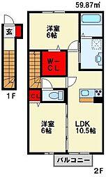 コスモ木屋瀬A棟[2階]の間取り