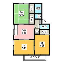 パインハイツA・B[2階]の間取り