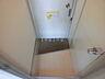 玄関,1K,面積20.36m2,賃料2.9万円,札幌市営東西線 白石駅 徒歩10分,札幌市営東西線 南郷7丁目駅 徒歩18分,北海道札幌市白石区本通1丁目南5番23号