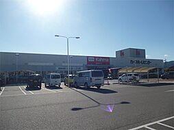カーマホームセンター 新蒲郡店(1285m)