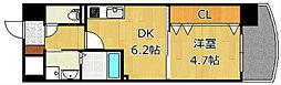 ザ.ヒルズ戸畑[5階]の間取り