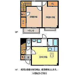 [タウンハウス] 長野県長野市大字西尾張部 の賃貸【/】の間取り