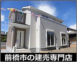 新前橋駅 2,590万円