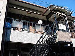 京都府京都市伏見区深草泓ノ壺町の賃貸アパートの外観