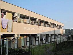 京王高尾線 京王片倉駅 徒歩2分