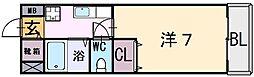 ルヴェール光陽[4階]の間取り