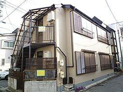東京都北区王子2丁目の賃貸アパートの外観