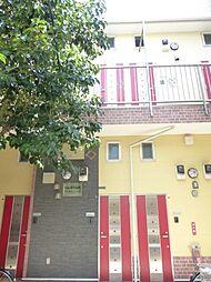 ユナイト田町ポン・デュ ・ガール[2階]の外観