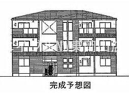 上道駅 5.4万円