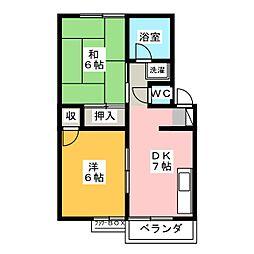 トラッド天塚[2階]の間取り