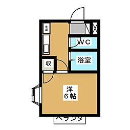 パレス草薙[3階]の間取り