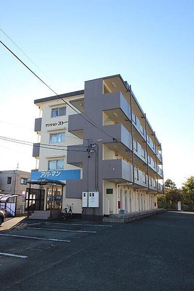 マンションストークVII 4階の賃貸【静岡県 / 浜松市東区】