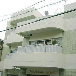 「ライオンズマンション三条口」[1階]の外観