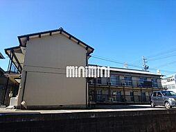 愛知県豊明市新栄町2丁目の賃貸アパートの外観