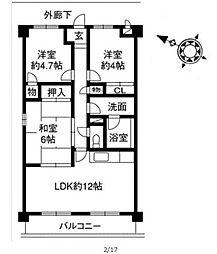 静岡県三島市光ケ丘の賃貸マンションの間取り