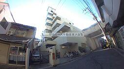 大洋ハイツ永和[3階]の外観