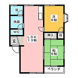 メゾン汐路II[1階]の間取り