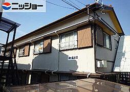 愛知大学前駅 2.6万円