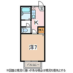 フレグランスランドC[2階]の間取り