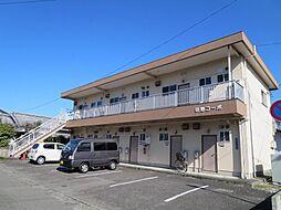 田野コーポ[101号室]の外観