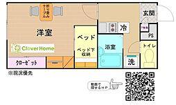 神奈川県海老名市上今泉3丁目の賃貸マンションの間取り
