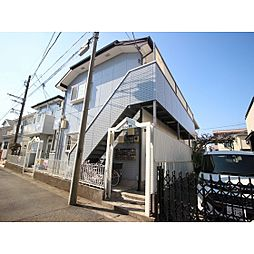 大和駅 2.3万円