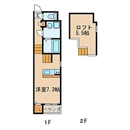 グレイスコート[2階]の間取り