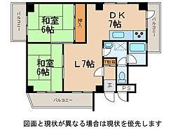 シティハイツ高松[3階]の間取り