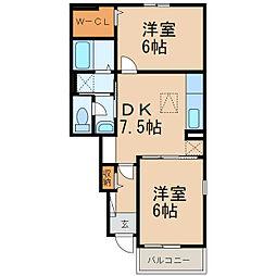 海南駅 5.6万円