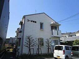 滋賀県大津市晴嵐1丁目の賃貸アパートの外観