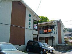 滋賀県大津市螢谷の賃貸アパートの外観