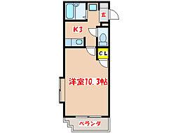 ボヌール武[3階]の間取り