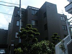 マイドリーム2[3階]の外観