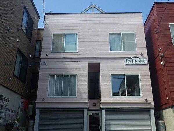 ラーラ元町II号館[2階]の外観