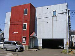 ARS リラハイツ[3階]の外観