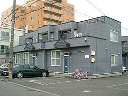 [テラスハウス] 北海道札幌市東区北十二条東14丁目 の賃貸【/】の外観