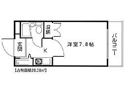 湖山駅 1.9万円
