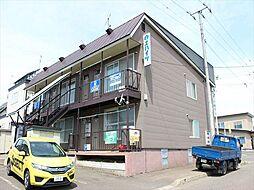 北海道北見市寿町6丁目の賃貸アパートの外観