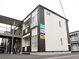 北海道北見市東三輪3丁目の賃貸アパートの外観