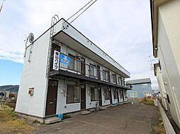 北見駅 1.3万円