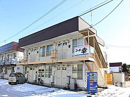 北見駅 2.0万円
