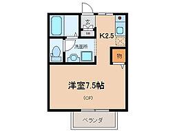 ホワイトクレイン[1階]の間取り