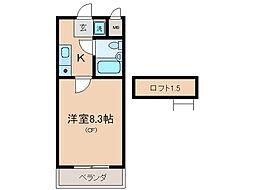 ラコート南笠[4階]の間取り