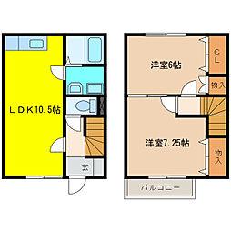 [テラスハウス] 愛知県丹羽郡大口町上小口3丁目 の賃貸【/】の間取り
