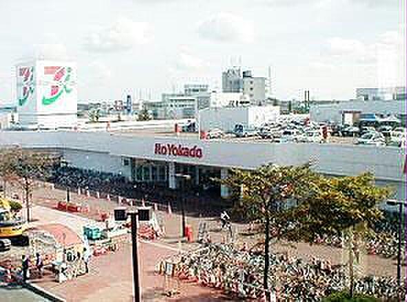 イトーヨーカドー恵庭店783m