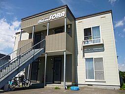 北海道北斗市久根別3丁目の賃貸アパートの外観