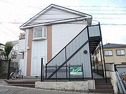 小針駅 2.3万円