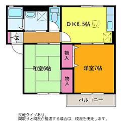 シャンドフレール黒埼A[1階]の間取り