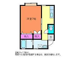 メゾン・サンアイ[208号室]の間取り